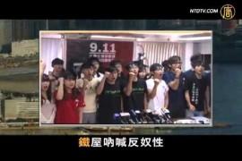 变调主旋律:香港好声音