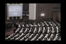 """大陸新聞解讀543期_熱點解讀:人大會議""""改革""""措施大批發,什麼後果?"""