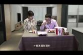 """大陸新聞解讀549期_時事小品:""""帶魚""""橫遭三連殺"""