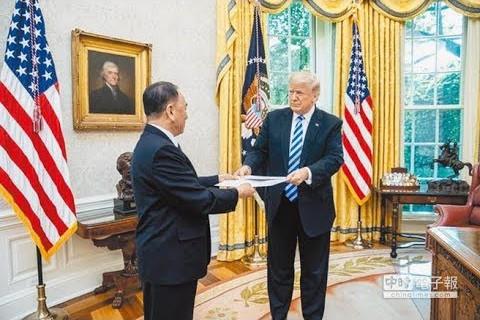 大陸新聞解讀554期_嚴真點評+外交部大實話:美朝高峰會取消了重開 中美貿易戰停戰了再打